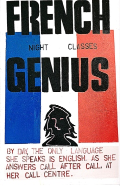 Genius, 1998, By day and by night series Wall painting, 80cm x 110cm